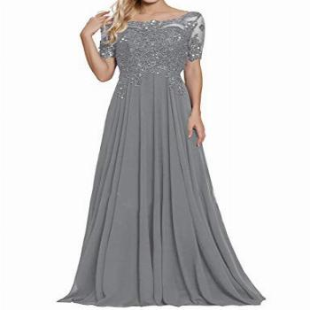 Mother of The Groom Dress Long A Line Lace Appliques Formal